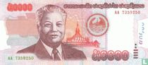 Laos 50.000 Kip [37a]