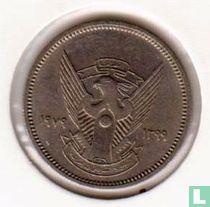 Soedan 2 ghirsh 1979 ( jaar 1399)