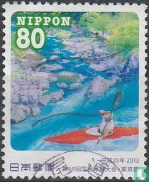 68e Nationaal sportfeest