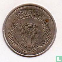 """Soedan 5 ghirsh 1978 (jaar 1398) """"F.A.O."""""""