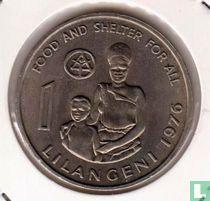 "Swaziland 1 lilangeni 1976 ""FAO"""