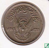 """Soedan 10 ghirsh 1976 (jaar 1396)""""20th Anniversary of Independence'"""