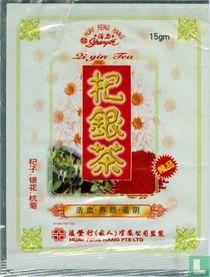 Zi Yin Tea