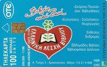 Greek book club