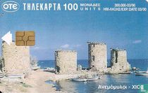 The island of Chios Kabos