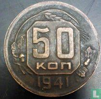 50 kopeks