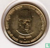 "India 5 rupees 2013 ""125th anniversary Birth of Maulana Abdul Kalam Azad"""
