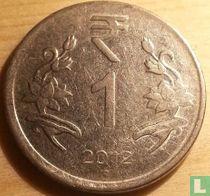 India 1 rupee 2012 (N)