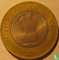 India 10 rupees 2014 (N)