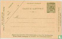 Moskee van Sidi Abderrahmane (Briefkaarte)