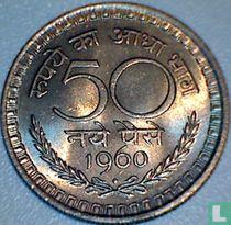 India 50 naye paise 1960 (Mumbai)