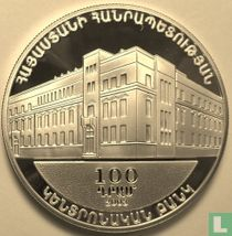 """Armenien 100 Dram 2003 (PP) """"110th anniversary State Banking and 10th year of national currency"""""""