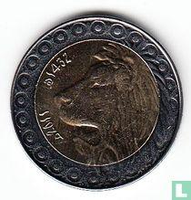 Algerije 20 dinars 2011 (jaar 1432)