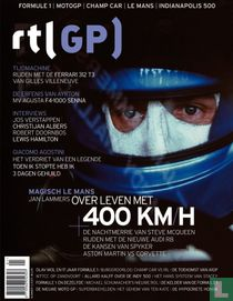RTL GP 1