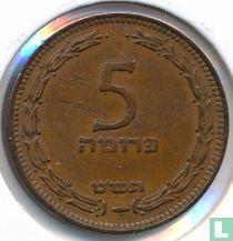 Israël 5 pruta 1949 (JE5709 - met parel)