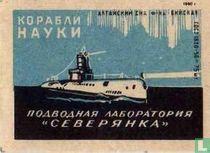 Submarine Laboratory Severyanka