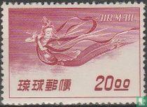 Air Stamp