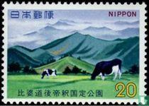 Nationaal park Hiba-Dogo-Taishaku