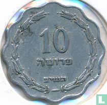 Israël 10 pruta 1952 (JE5712)