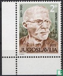 150 birthday Marko Cepenkov