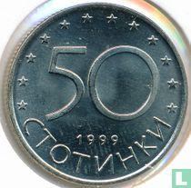 Bulgarije 50 stotinki 1999
