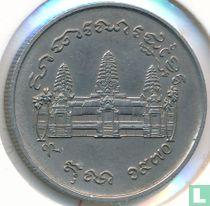 Cambodja 1 riel 1970