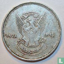 """Soedan 5 ghirsh 1978 (jaar 1398) """"Counsil of Arab Economic Unity"""""""