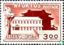 Universität von Ryukyu