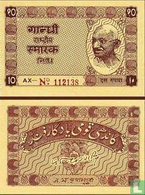 10 rupees Smarak Nidid Village