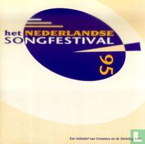 Het Nederlandse Songfestival 95