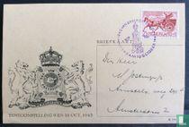 Briefkaart tentoonstelling