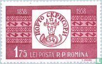 Postzegel van Moldavië (54)