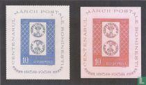 Eeuwfeest van de eerste postzegels