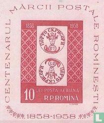 Postzegels van Moldavië (Keerdruk 27)