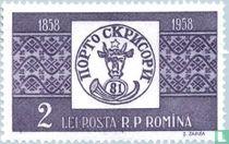 Postzegel van Moldavië (81)