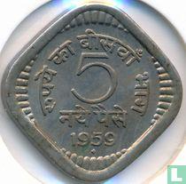 India 5 naye paise 1959 (Bombay)