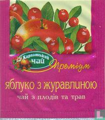 Appel & veenbessen