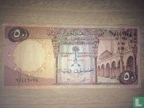 Saoedi-Arabië 50 Riyals 1968