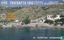 The island of Agathonisi