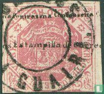 Coat of Arms, overprint (big)