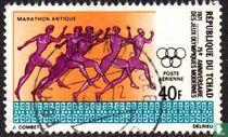 * 75-jarig bestaan van de eerste moderne Olympische Spelen