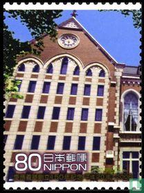 Keio University Tokyo 150 years