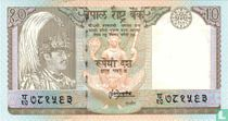 Nepal 10 Rupees (P31b)