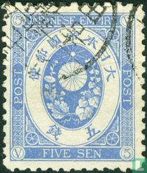 Chrysanthemen-Wappen