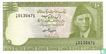 Pakistan 10 Rupees (P39a6r) ND (1983-84)