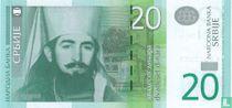 Servië 20 Dinara 2013