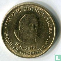 "India 5 rupees 2010 (Calcutta) ""100th Anniversary of Mother Teresa"""