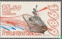 """La Curieuse"" van 1989"