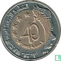 "Algeria 100 dinars 2002 (year 1422) ""40th Anniversary of Independence"""