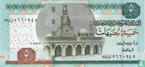 Egypte 5 Pounds 2007 (19 februari)